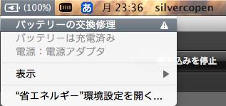 スクリーンショット 2011-10-17 23.35.58.png