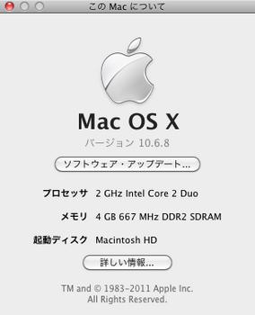 スクリーンショット(2011-10-20 22.43.24).png